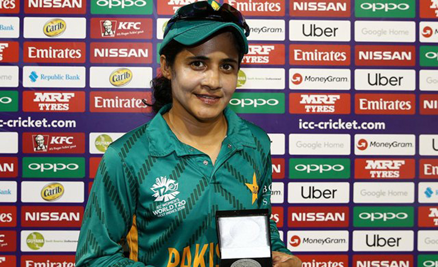 Javeria Khan included in ICC's star-studded WT20 squad