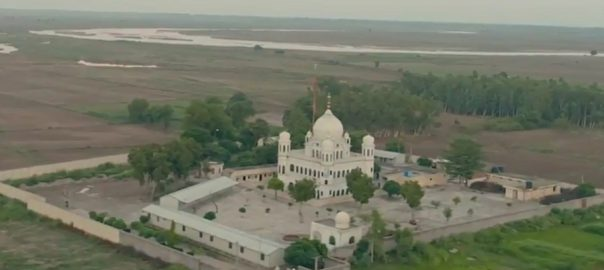 Pakistan, India, schedule, meeting, Kartarpur corridor