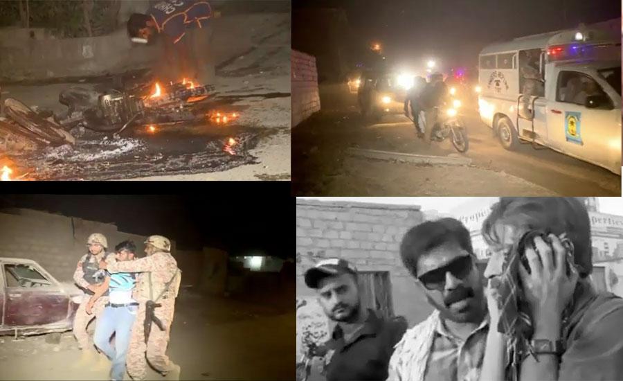 Four held for gunfire on anti-encroachment team in Karachi's Korangi