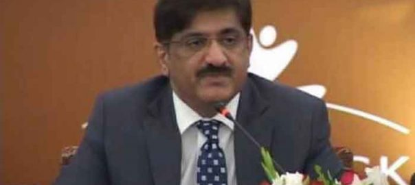 Sindh CM sindh chief minister NAB asif ali zardari Bilawal bhutto National Accountability Bureau Murad Ali Shah CM SIndh CM sindh Chief minister