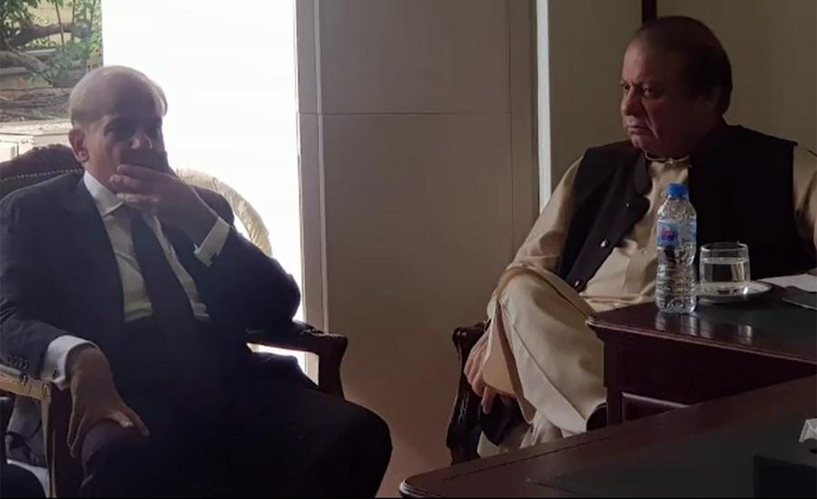 Former PM Nawaz Sharif, Shehbaz discuss accountability court cases