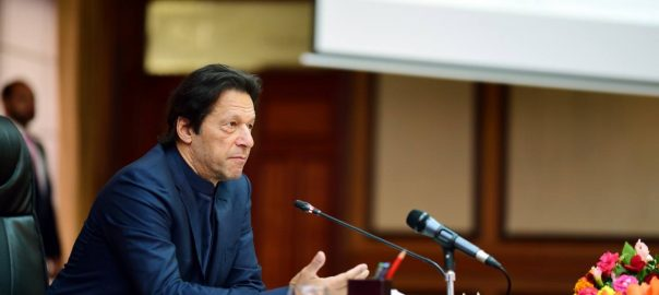 PM, foreign policy investment Pakistan's Foreign Policy PM PM Imran Khan trade