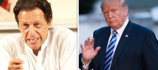 PM Imran Khan US Donald Trump United States Naeemul Haque Us presiden