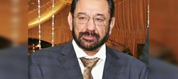 Qaisar Amin Butt, bail, Paragon, LHC