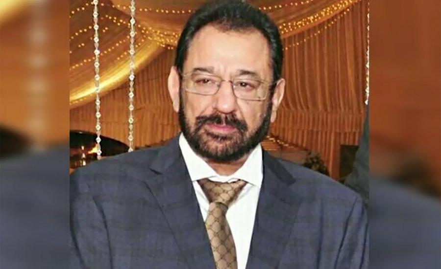 Paragon housing scam: Arrest warrants issued for Qaisar Amin Butt