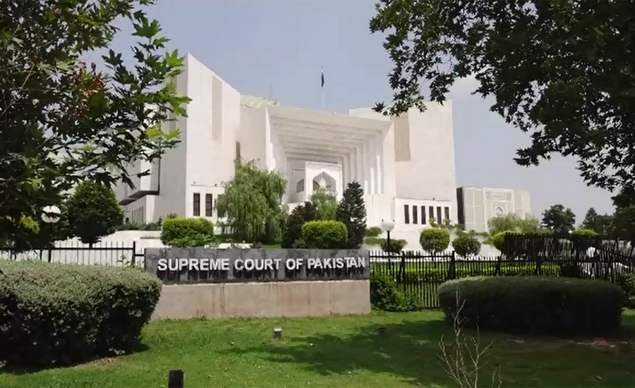 Model Town case: SC issues notices to prosecutor, advocate general Punjab