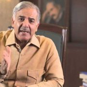 NAB Shehbaz SHarif Assets beyond Income Opposition leader