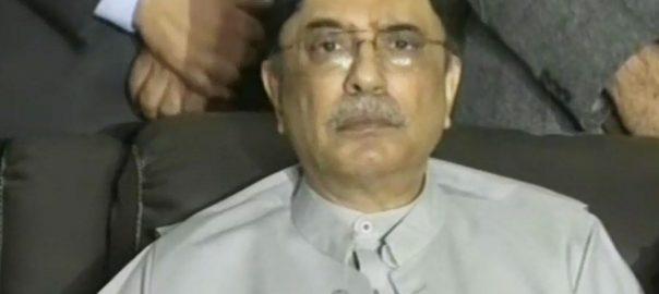 IHC CJ Chief Justice Athar Minuallah PTI Zardari Zardari's disqualification
