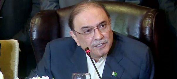 zardari Asif Ali zardari PPP Nawaz Sharif PML-N SC supreme Court