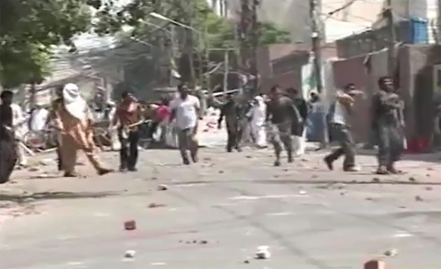Model Town tragedy: SC to hear plea for a new JIT on Nov 19