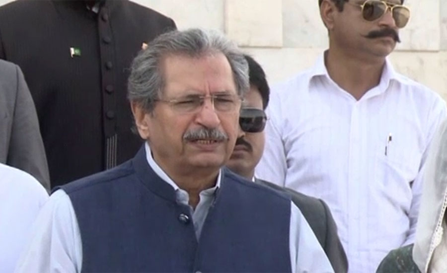Educational institutions will be sealed over violating SOPs: Shafqat