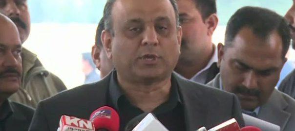 Aleem Khan NAB Investigation report report initial report PTI senior leader Punjab senior leader PTI