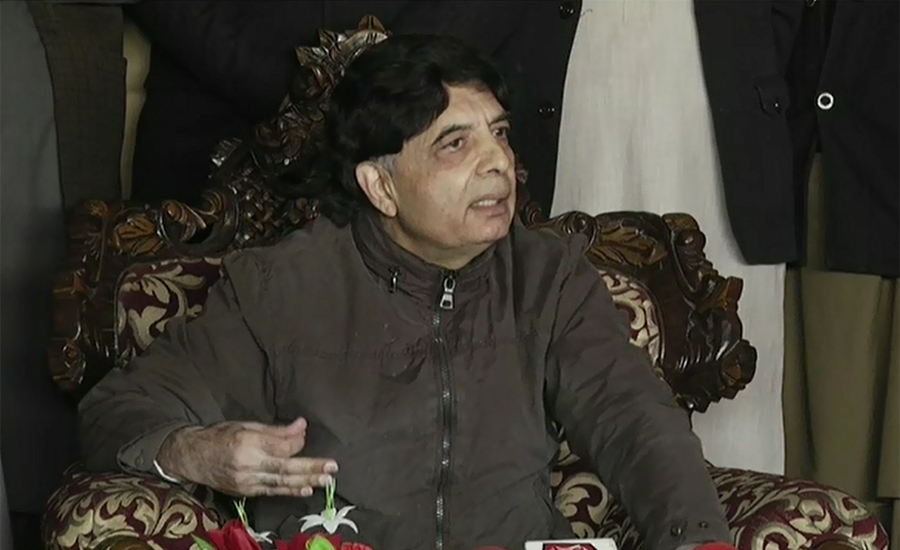 PML-N would have formed govt had it followed my advice: Ch Nisar