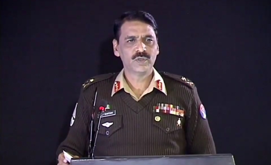 Indian cyber security chief proposes an institution like ISPR in India