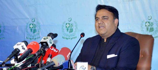 PM Imran Khan Marriyum Aurangzeb Fawad Fawad Ch benamidar credible instituions Shaukat Khanum Hospital Namal university 92 News