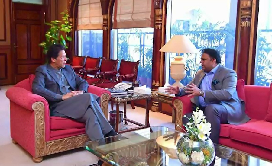 PM Imran Khan, Information Minister Fawad Ch discuss Sindh tour