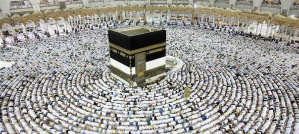 Hajj perform Pakistanis facility Marakzia amount pilgrims Government Hajj Scheme