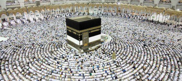 Hajj Saudi Arabia Muslims pilgrimage coronavirus pandemic coronavirusjj perform Pakistanis facility Marakzia amount pilgrims Government Hajj Scheme