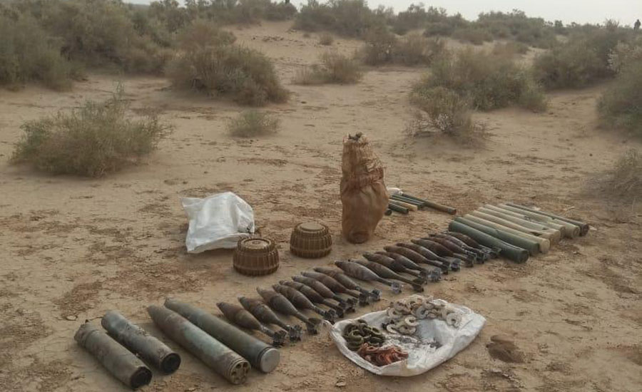 FC recovers arms cache from Sibbi suburbs during IBO