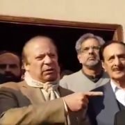 IHC, miscellaneous petition, Nawaz Sharif, Al-Azizia