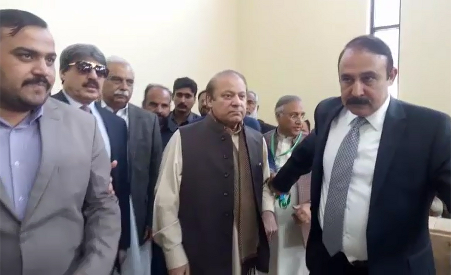 Pakpattan shrine land case: Nawaz Sharif submits reply in SC
