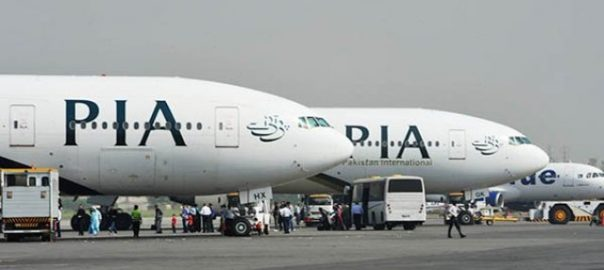 PIA staff member Staffer PIA staff Passenger fistfight flightPIA domestic flight PIA fares increase hikedPIA plane PIA woman emergency door accient manchasterair hostess PIA Pakistan International Airlines Shazia Paris resignation PIA air hostesPIA PIA CEO CEO Malik Arshad PM Imran Khan PIA losses