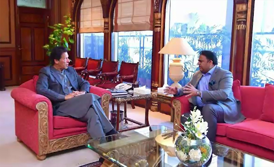 Fawad Ch apprises PM of cameraman's torture by Nawaz Sharif's guards