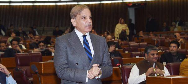Shehbaz Shehbaz Sharif COAS Army chief Gen Qamar Javed Bajwa Mohmand Dam PEPRA rules