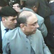SC Asif Ali Zardari Zardari PTI Usman DAr zardari disqualification