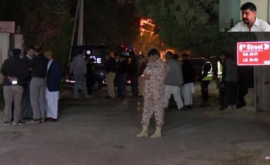 Same weapon used in Ali Raza Abdi and Ehtisham's murder: forensics