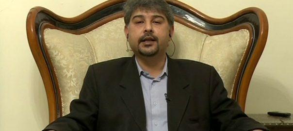 Ali Raza Abidi, MQM Leader Five key suspect CTD Police Law enforcement
