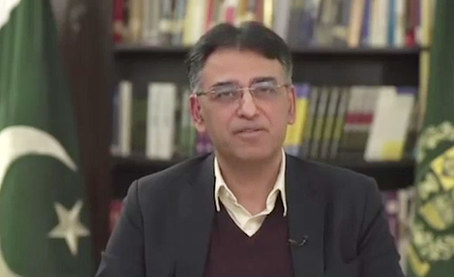 Pakistan's economy going towards right direction: Asad Umar
