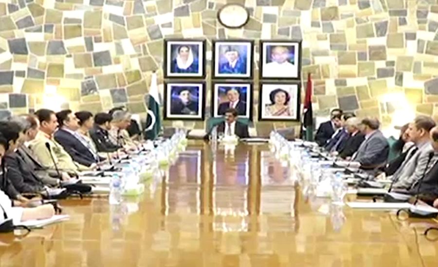 Sindh Apex Committee proposes amendment to law to curb street crime