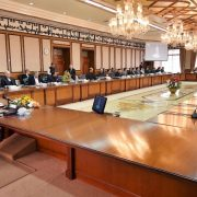 PM, Imran Khan, cabinet, meeting, mini budget