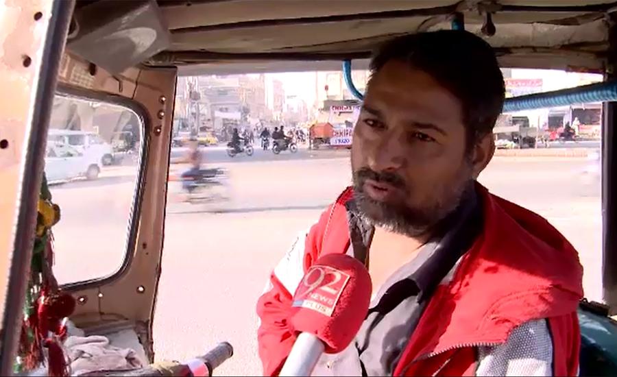 Citizens bemoan low gas pressure in Karachi