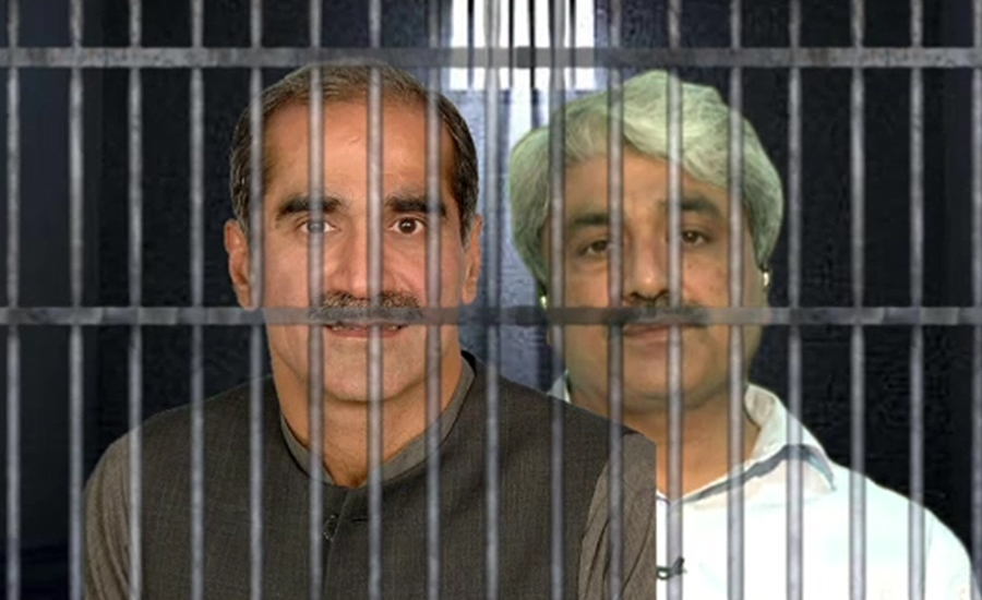 Kh Saad, Salman Rafique remanded in NAB custody for 10 days