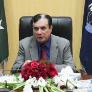 NAB Zardari faryal talpur Murad Ali Shah SIndh CM Fawad Ch information minister