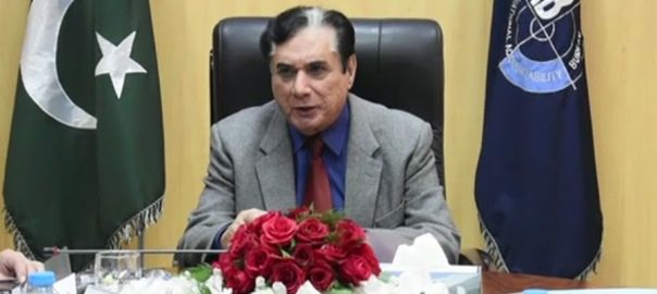 national exchequer NAB National Accountability Bureau logical conclusion Javed Iqbal Justice Javed Iqbal Justice Javed corrupt people