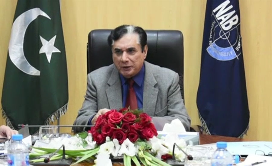 NAB deposits looted Rs303bn to national exchequer: Javed Iqbal