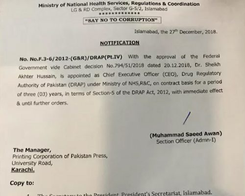 Drugs medicines medicines prices drugs prices 92 news DRAP Drug Regulatory Authority of Pakistan