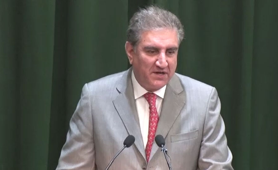 FM Qureshi departs for US to review arrangements prior to PM Imran's visit