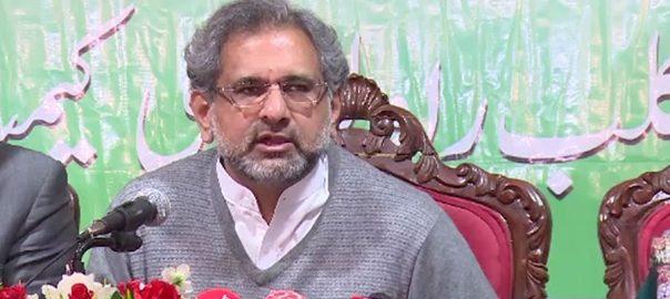 LNG LNG contract LNG contract case NAB Abbasi Shahid Khaqan Abbasi former premier