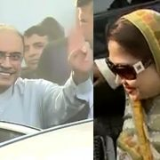 Fake accounts case, SC, review petitions, Asif Zardari, Faryal Talpur