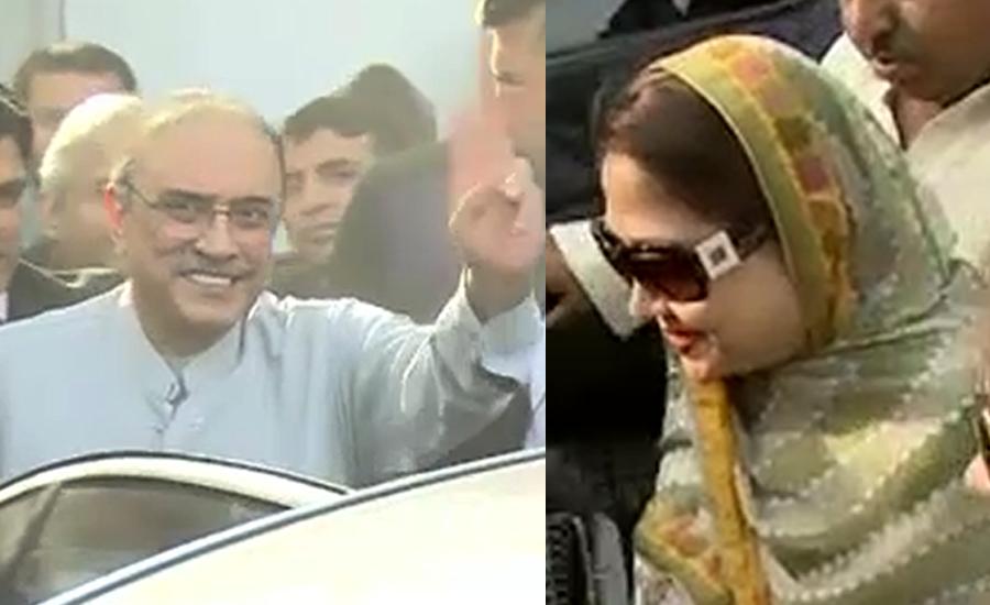Mega money laundering case: Court extends bail of Asif Zardari, Talpur