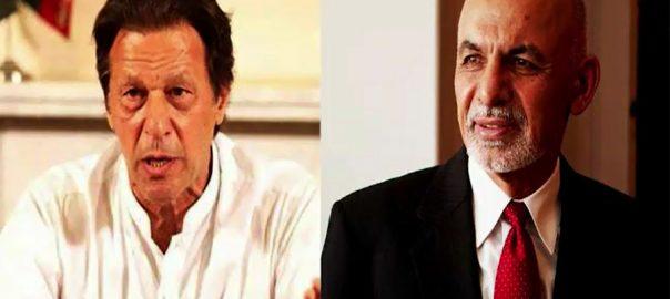 Ashraf Ghani, Imran Khan, peace, Afghanistan