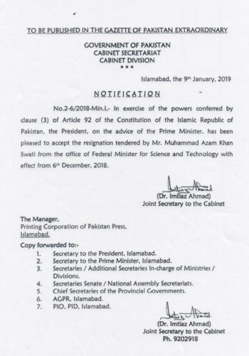 Azam Swati Resignation federal minister for science Islamabad IG transfer case PTI miniter Notification Azam Swati JIT CJP Chief Justice of Pakistan federal government Chief Justice of Pakistan (CJP) PM Imran Khan President Dr Arif ALvi