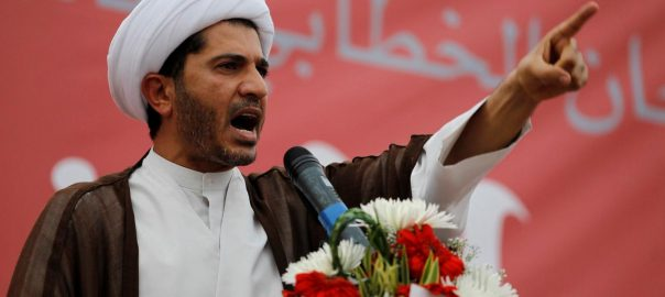 Bahrain, life sentence, opposition leaders