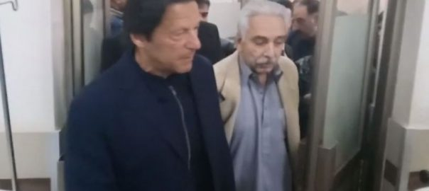 PM PM Imran Khan Benazir Butto Hospital Faisal Javed PIMS Imran Khan Rawalpindi DHQ