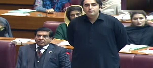Bilawal, PM, ECL, parliament, National Assembly