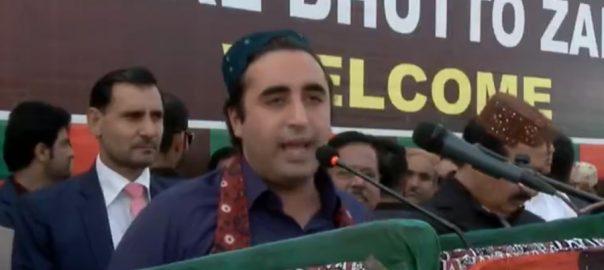 Bilawal Bhutto, Jamshoro Bridge, Kotri Flyover Bridge, rigging, puppet, NAB, ECL